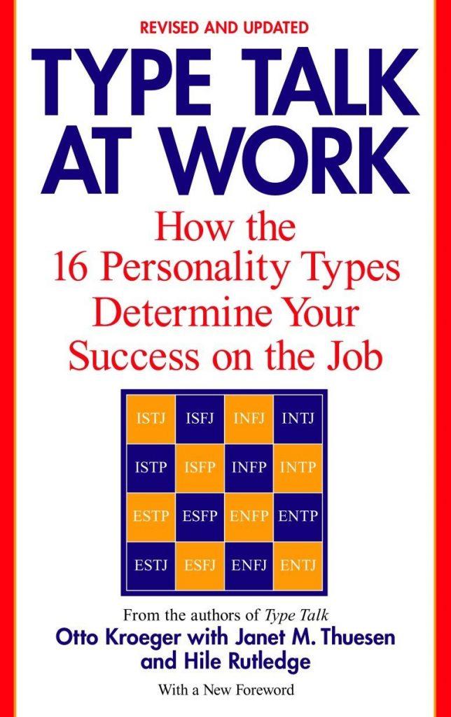 מציאת קריירה באמצעות מודל MBTI נויה קומיסר יועצת קריירה